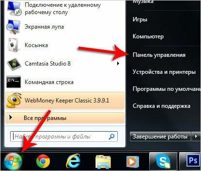 Программу для удаления скайп